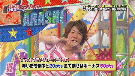 2011.06.23VS嵐[20-42-51].JPG