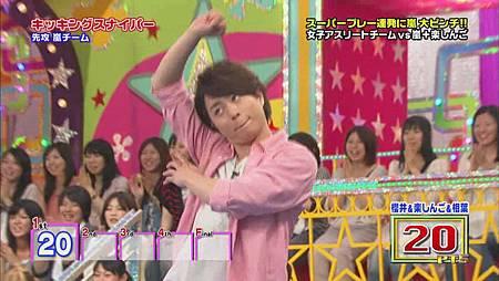 2011.06.23VS嵐[20-42-58].JPG
