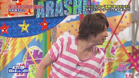 2011.06.23VS嵐[20-43-06].JPG