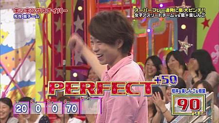 2011.06.23VS嵐[20-43-47].JPG
