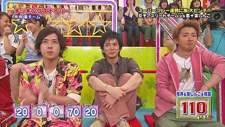 2011.06.23VS嵐[20-43-55].JPG