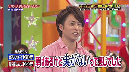 2011.06.23VS嵐[20-44-12].JPG