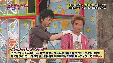 2011.06.23VS嵐[20-44-37].JPG