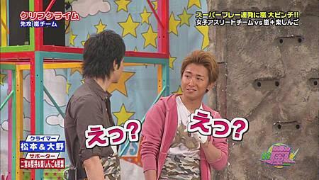 2011.06.23VS嵐[20-44-45].JPG