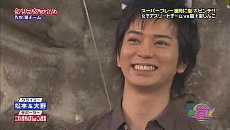 2011.06.23VS嵐[20-45-36].JPG