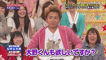2011.06.23VS嵐[20-45-43].JPG