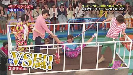 2011.06.23VS嵐[20-46-15].JPG