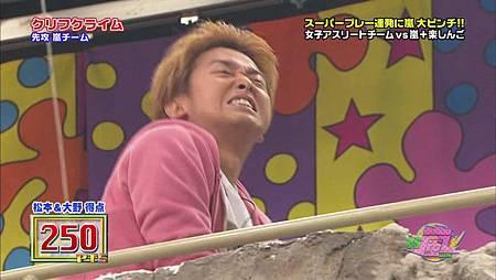 2011.06.23VS嵐[20-46-36].JPG