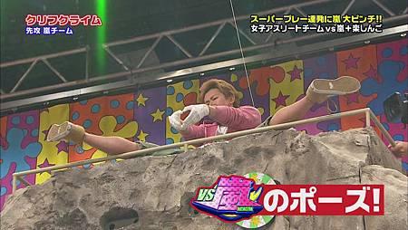 2011.06.23VS嵐[20-47-15].JPG