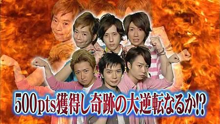 2011.06.23VS嵐[20-47-42].JPG