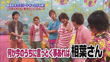 2011.06.23VS嵐[20-49-21].JPG