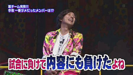 2011.06.23VS嵐[20-49-38].JPG