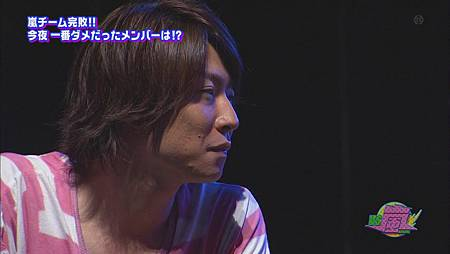 2011.06.23VS嵐[20-49-44].JPG