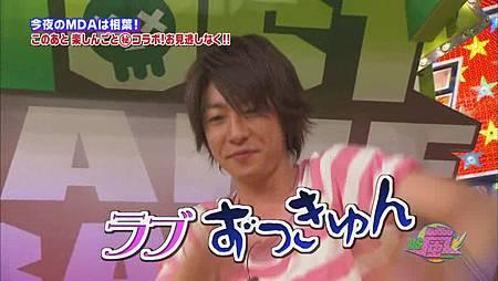 2011.06.23VS嵐[20-50-37].JPG