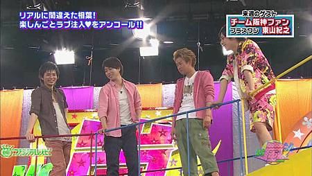 2011.06.23VS嵐[20-50-56].JPG
