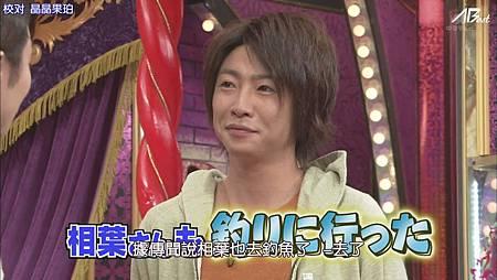 110625嵐にしやがれ[19-58-33].JPG