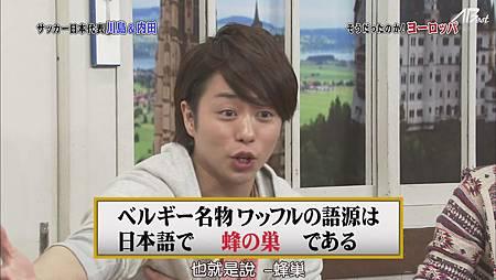 110625嵐にしやがれ[20-04-03].JPG