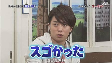 110625嵐にしやがれ[20-04-24].JPG