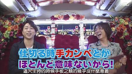 【AB】[普檔]110623ひみつの嵐ちゃん![20-44-51].JPG