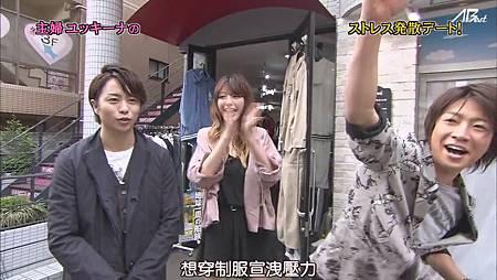 【AB】[普檔]110623ひみつの嵐ちゃん![20-47-05].JPG