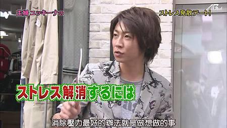 【AB】[普檔]110623ひみつの嵐ちゃん![20-47-26].JPG