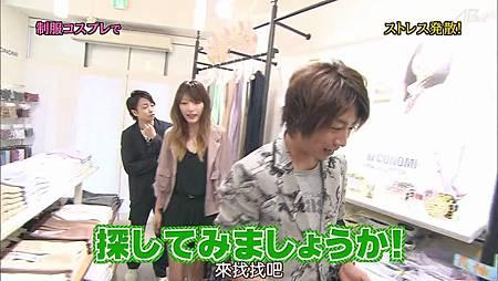 【AB】[普檔]110623ひみつの嵐ちゃん![20-47-31].JPG