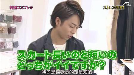 【AB】[普檔]110623ひみつの嵐ちゃん![20-47-47].JPG