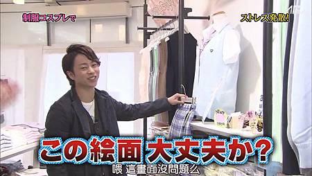 【AB】[普檔]110623ひみつの嵐ちゃん![20-48-09].JPG