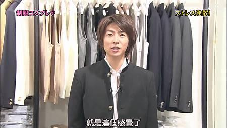 【AB】[普檔]110623ひみつの嵐ちゃん![20-49-08].JPG