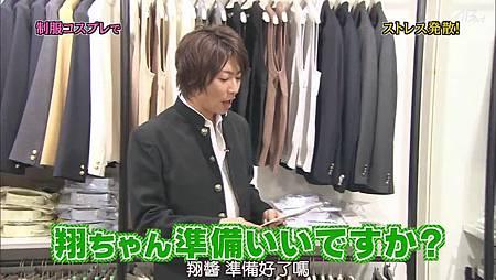 【AB】[普檔]110623ひみつの嵐ちゃん![20-49-25].JPG