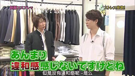 【AB】[普檔]110623ひみつの嵐ちゃん![20-49-42].JPG