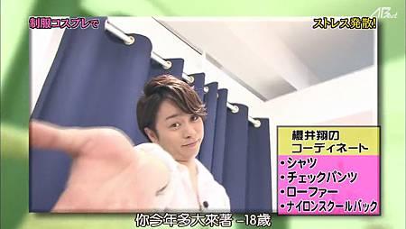 【AB】[普檔]110623ひみつの嵐ちゃん![20-49-54].JPG