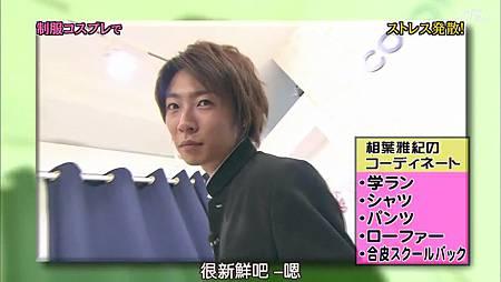 【AB】[普檔]110623ひみつの嵐ちゃん![20-50-09].JPG