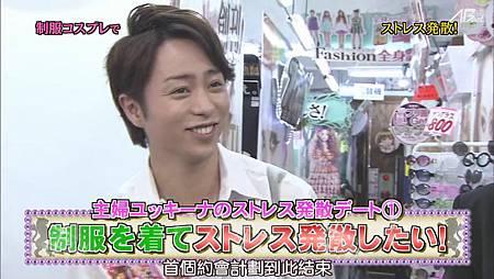 【AB】[普檔]110623ひみつの嵐ちゃん![20-51-13].JPG