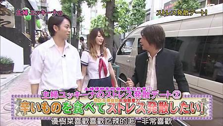 【AB】[普檔]110623ひみつの嵐ちゃん![20-51-26].JPG