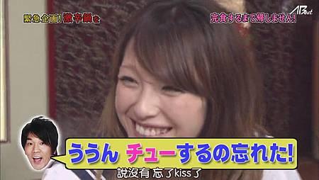 【AB】[普檔]110623ひみつの嵐ちゃん![20-53-02].JPG