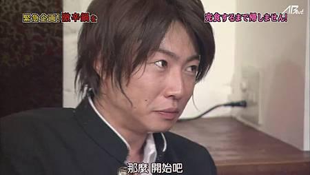 【AB】[普檔]110623ひみつの嵐ちゃん![20-53-20].JPG