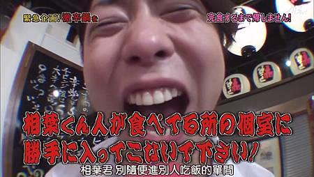 【AB】[普檔]110623ひみつの嵐ちゃん![20-53-32].JPG