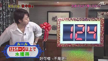 【AB】[普檔]110623ひみつの嵐ちゃん![20-53-40].JPG