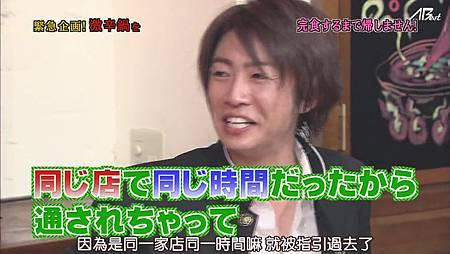 【AB】[普檔]110623ひみつの嵐ちゃん![20-54-07].JPG