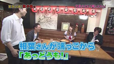 【AB】[普檔]110623ひみつの嵐ちゃん![20-54-17].JPG