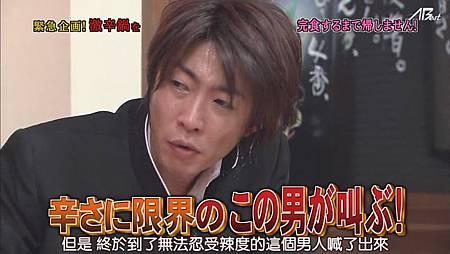 【AB】[普檔]110623ひみつの嵐ちゃん![20-55-06].JPG