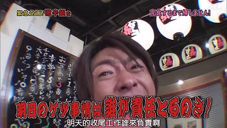 【AB】[普檔]110623ひみつの嵐ちゃん![20-55-13].JPG