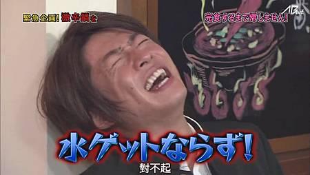 【AB】[普檔]110623ひみつの嵐ちゃん![20-55-24].JPG