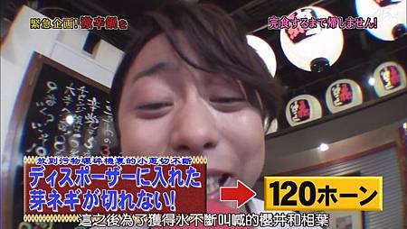 【AB】[普檔]110623ひみつの嵐ちゃん![20-55-32].JPG