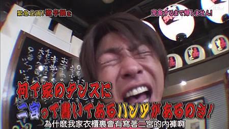 【AB】[普檔]110623ひみつの嵐ちゃん![20-55-43].JPG