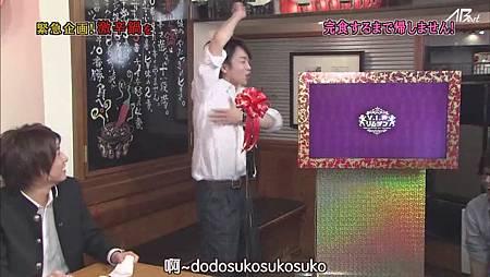 【AB】[普檔]110623ひみつの嵐ちゃん![20-56-10].JPG