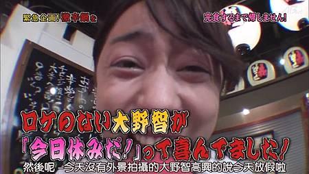 【AB】[普檔]110623ひみつの嵐ちゃん![20-56-22].JPG