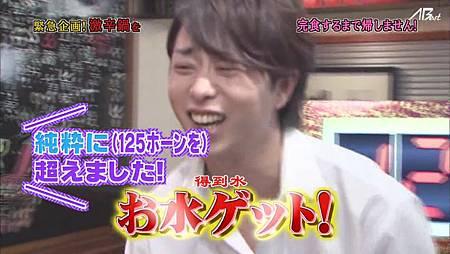 【AB】[普檔]110623ひみつの嵐ちゃん![20-56-43].JPG