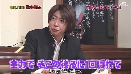 【AB】[普檔]110623ひみつの嵐ちゃん![20-56-54].JPG